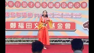 getlinkyoutube.com-2015寶島出狀元總決賽--許薺云--布袋戲