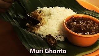 getlinkyoutube.com-Muri Ghonto | Kolkata Food Joints | Bengali cuisine