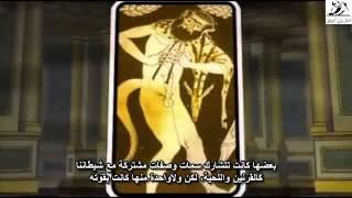 getlinkyoutube.com-تاريخ الشيطان 1