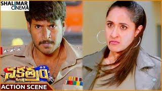 Nakshatram Movie    Sundeep Kishan & Pragya Jaiswal Best Action Scene    Sundeep Kishan,