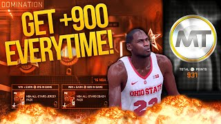 getlinkyoutube.com-NBA 2K16 My Team HOW TO GET 900+ DOMINATION POINTS EVERY TIME! SUPER EASY!