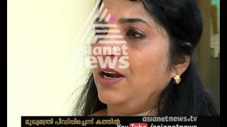 getlinkyoutube.com-Saritha S Nair's complete allegations against Oommen Chandy | FIR 3 Apr 2016