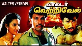 getlinkyoutube.com-WALTER VETRIVEL | Super Hit Tamil Movie | Sathyaraj & Sukanya | Ranjitha
