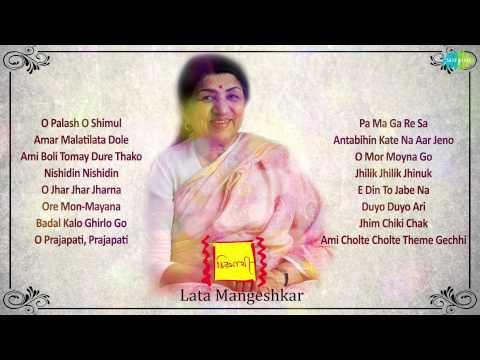 Chirosathi   Bengali Modern Songs Audio Jukebox   Lata Mangeshkar