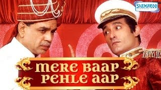 getlinkyoutube.com-Mere Baap Pehle Aap (2008) - Hindi Comedy Movie - Akshaye Khanna | Genelia D'Souza