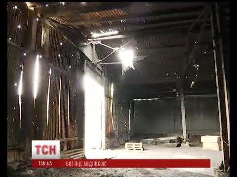 В промзоне Авдеевки от пули снайпера террористов погиб боец ВСУ.
