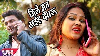 #HD BHOJPURI MOVIE SONG 2018 - साजन का घर - #FULL SONG - SWARG - #Kallu , #Ritu Singh -Bhojpuri Song width=