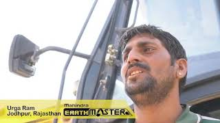 Mahindra Construction Equipment | EarthMaster | Customer Testimony | Mr. Hem Singh & Mr. Urga Ram
