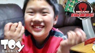 getlinkyoutube.com-터닝메카드 크랑 코카트 신제품 장난감을 선물받고 좋아하는 아이의 모습
