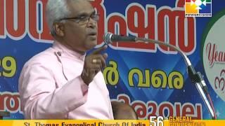 getlinkyoutube.com-56th Evangelical General Convention 2017  │Powervision TV │Episode #   1