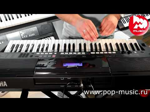 YAMAHA PSR 175 DRIVER DOWNLOAD