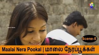 getlinkyoutube.com-Tamil Hot Movie Maalai Nera Pookal |  scene 5