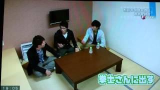 2012/12/08 FFFFF 中島&西川&杉谷