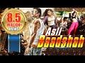 Asli Baadshah 2015 Hindi Dubbed Full Movie | Darshan | Dubbed Movies in Hindi 2015