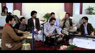 "getlinkyoutube.com-Pashto Song "" ZEMA LALAIYA""   Didar Show by Wakila"