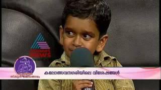 getlinkyoutube.com-Watch his talents - Kerala School Kalolsavam 2012