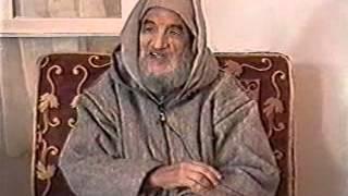 getlinkyoutube.com-عبد السلام ياسين رحمه الله وحبه لأهل القرآن ج 1