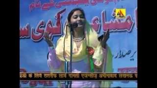 getlinkyoutube.com-Rukshar Balrampuri Har Samhar Mushairah-2013