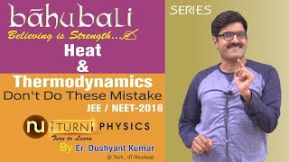 Heat And Thermodynamics I Don't Do These Mistakes I NEET/JEE-2018 width=