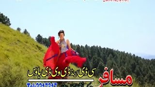 getlinkyoutube.com-Shahsawar, Nazia Iqbal - Zra Me Mazbot Laka Kabul De_Pashto HD Film Hits BADNAAM 2015
