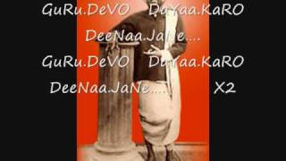 getlinkyoutube.com-Sri Ramakrishna Song~Guru Devo Daya Karo~By Devendranath Majumdar