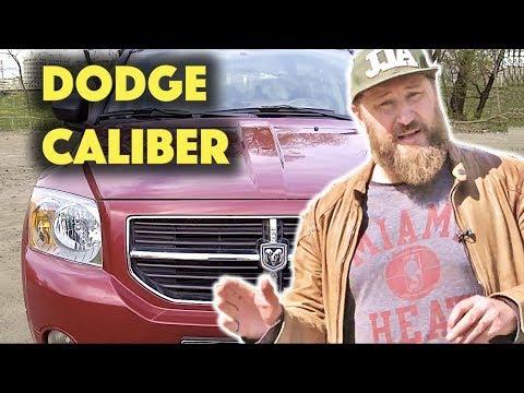 Dodge Caliber от Chrysler - хэтчбэк или кроссовер? Обзор и тест-драйв б/у авто