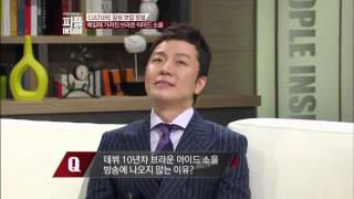 "getlinkyoutube.com-[피플 INSIDE]정엽 ""나얼, 가수 아닌 예술가 같다"""