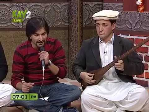 metar reran ki....a beautifull old chitrali (khowar) song by Mehtab Ziyab