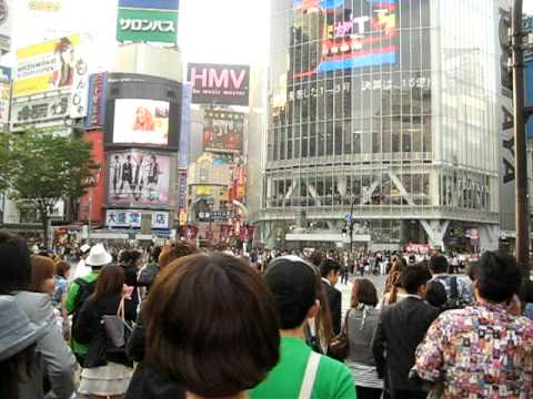 Shibuya street intersection