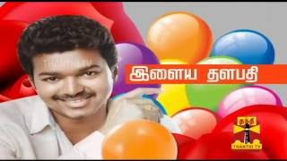 getlinkyoutube.com-Theri Hero Vijay Birthday Special (22 June 2016) Thanthi Tv