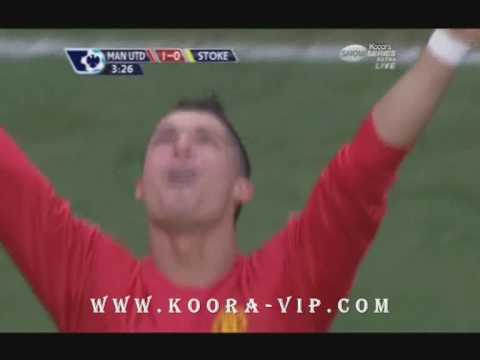 Cristiano Ronaldo Goal Free Kick Vs Stock City [ HQ ]
