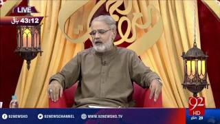 Rehmat e Ramazan - Sehar - Madina Blast - 05-07-2016 - 92NewsHD