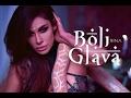RINA - BOLI GLAVA OFFICIAL VIDEO 4K
