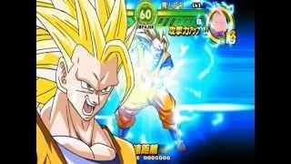 getlinkyoutube.com-Dragon Ball Z Tap Battle - Hidden Characters
