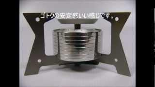 getlinkyoutube.com-アルコールストーブ燃焼テスト SP-T 25