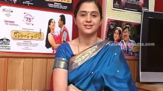 Deepam tv raasi palan online dating 5