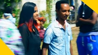 """New Eritrean Music 2017 Efrem Knfe """"Gual Dege"""" ጋል ደገ"""