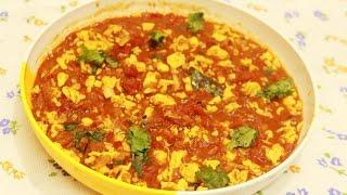 getlinkyoutube.com-Egg Bhurji Recipe-Egg gravy Recipe-Anda Bhurji Recipe By Healthy Food Kitchen