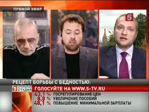 В Москве средняя зарплата почти 40 тысяч, а в Калуге - 50 тысяч