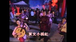 getlinkyoutube.com-[罗宾 / 半打玫瑰] 花开富贵满华堂 -- 同欢共乐贺新年 (Official MV)