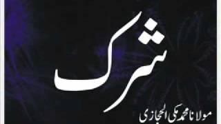 getlinkyoutube.com-Maulana Muhammad Makki Al Hijazi - ShirK. by  masood niazi