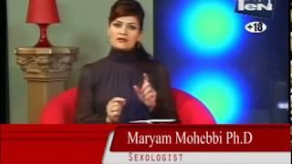 getlinkyoutube.com-Maryam Mohebbi طول آلت تناسلی یا قطر کدام در سکس مهمترند