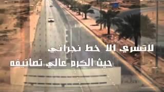 getlinkyoutube.com-الشاعر ابوشوق سليم العيوي