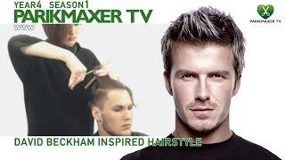 Стрижка в стиле Девида Бэкхема ☆ David Beckham Inspired Hairstyle парикмахер тв parikmaxer.tv