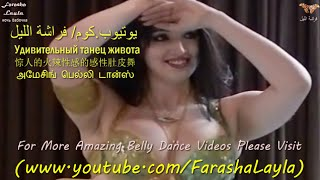getlinkyoutube.com-Goyang Payudara Eksotis Voluptuous Shahrzad Hot Sexy Sensual Belly Dance #15 - شهرزاد رقص شرقي