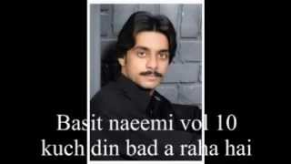 Dhola Bari shay ban giay new Saraeki folk songs Singer Basit naeemi
