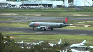 REJECTED TAKEOFF and GO AROUND- Traffic is still on the runway. Jetstar A320 And A321