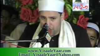 getlinkyoutube.com-Beautiful Quran Recitation( Qari Ramzan Al Handawi In Pakistan)By Visaal