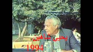 getlinkyoutube.com-وفيات الممثلين فى الثمانينات والتسعينات