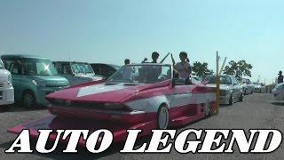 getlinkyoutube.com-名古屋オートレジェンド4 2015年 街道レーサー      Street Racer
